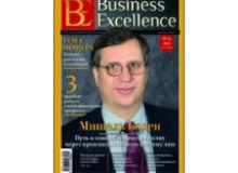 business-excellence-cover formatted