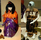 Karakuri doll serving tea