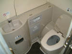 Standard train toilets